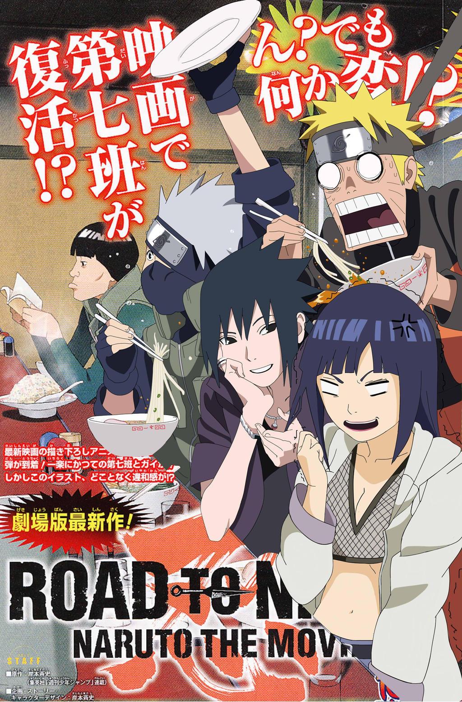Naruto Filme