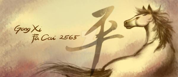 Gong Xi Fa Cai 2565 - 2014