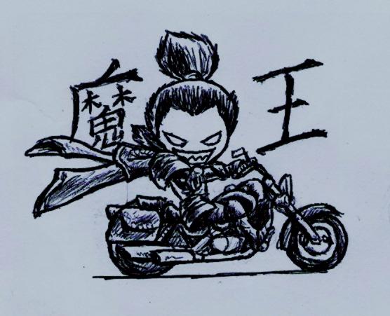 Chibi Nobunaga Hogrider by Nobunaga1981