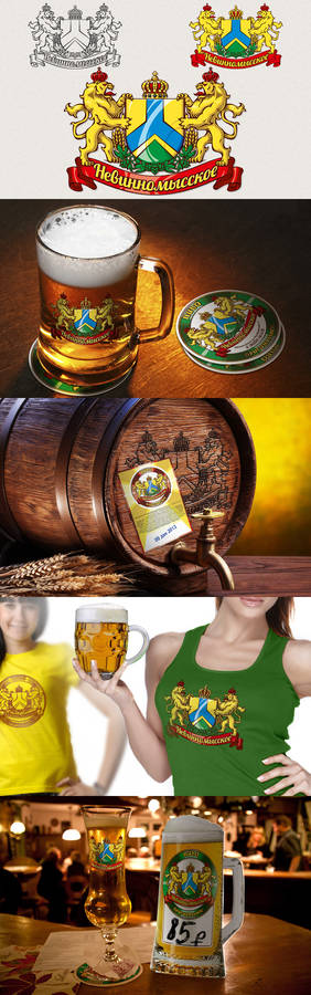 Nevinnomysskoe Beer Logo