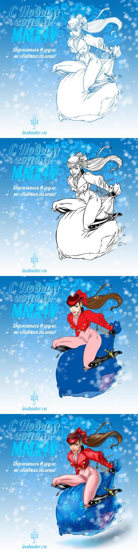 Happy New Year 2014 by Inshader