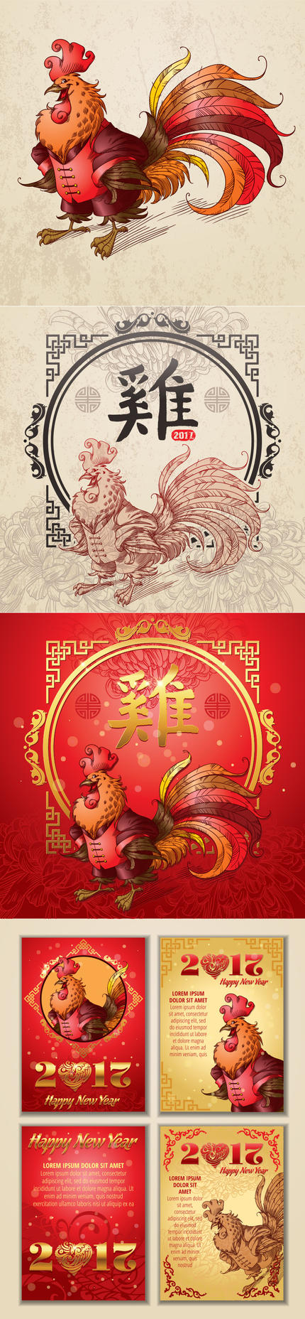 Chinese Zodiac Rooster. Vector. by Inshader