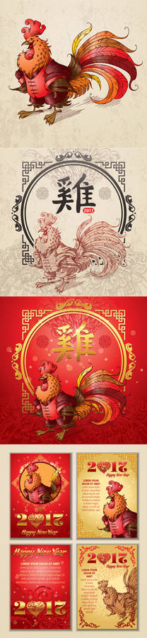 Chinese Zodiac Rooster. Vector.