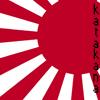 Learn Katakana by fairytalesdontexist