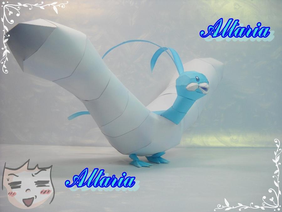 Altaria by Toshikun