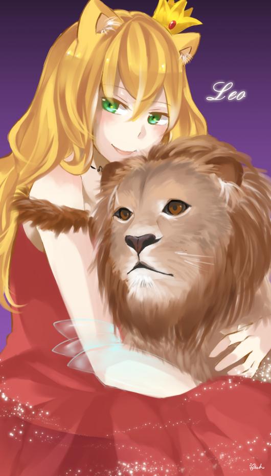 Leo by trudyfish