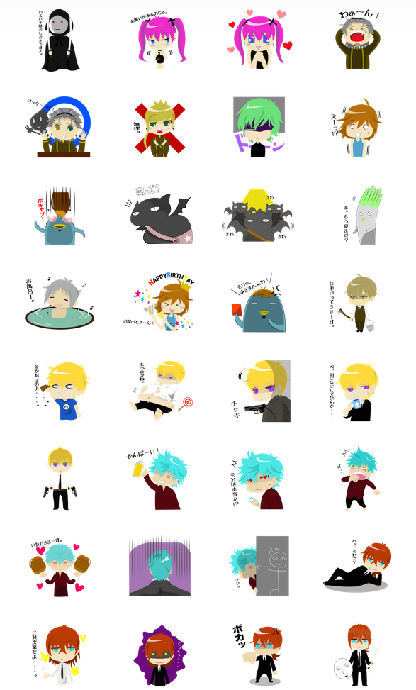 Original Line stickers by imekalbmojiko