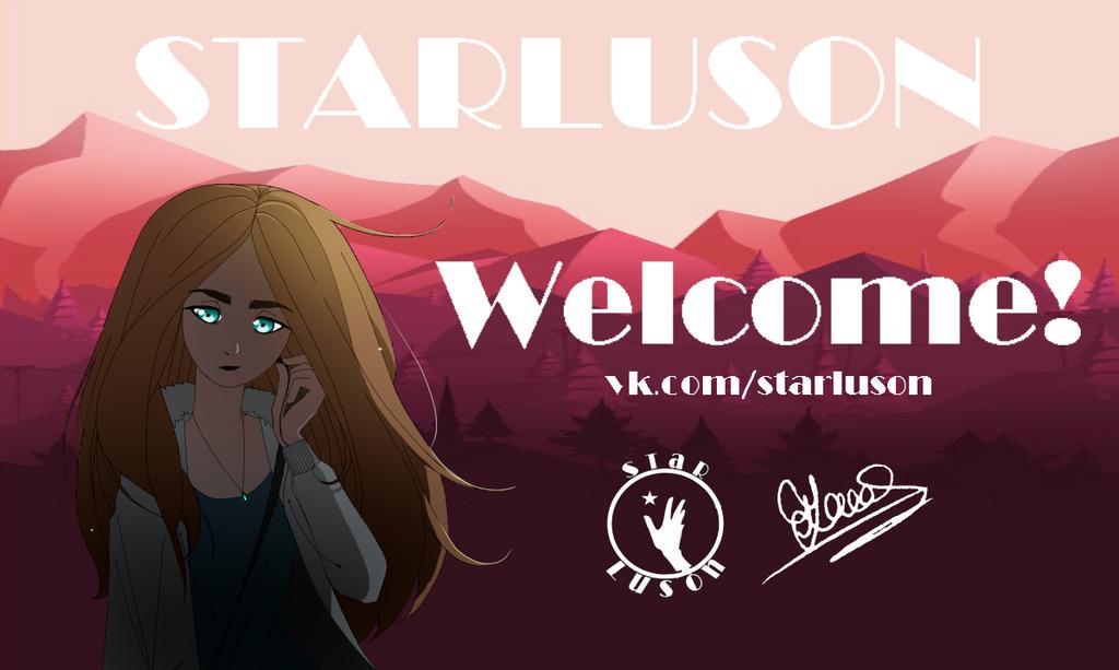 Starluson's Profile Picture