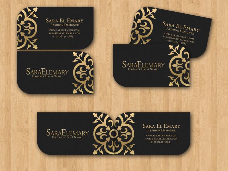 Sara El Emary Business Card by XtrDesign