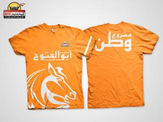 AF Tshirt 2