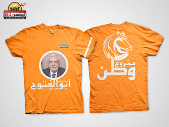AF Tshirt 3