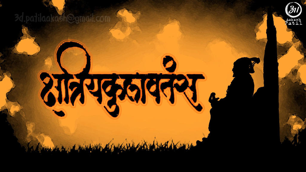 shivaji maharaj kshatriykulawatans by mimarathiap on