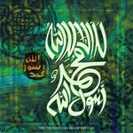 la ilaha illaAllah by scilentnoise