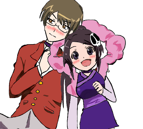 keima and elsie relationship quizzes