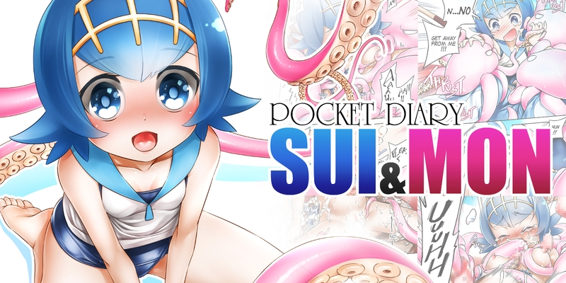 Pocket Diary - SUIxMON by Korewa13th