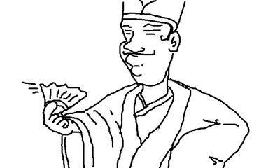 chinese emperor guy by PapaGonzales