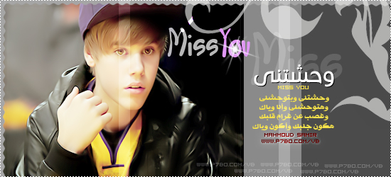 CoveR Miss You by eGyHOda-DeSigner