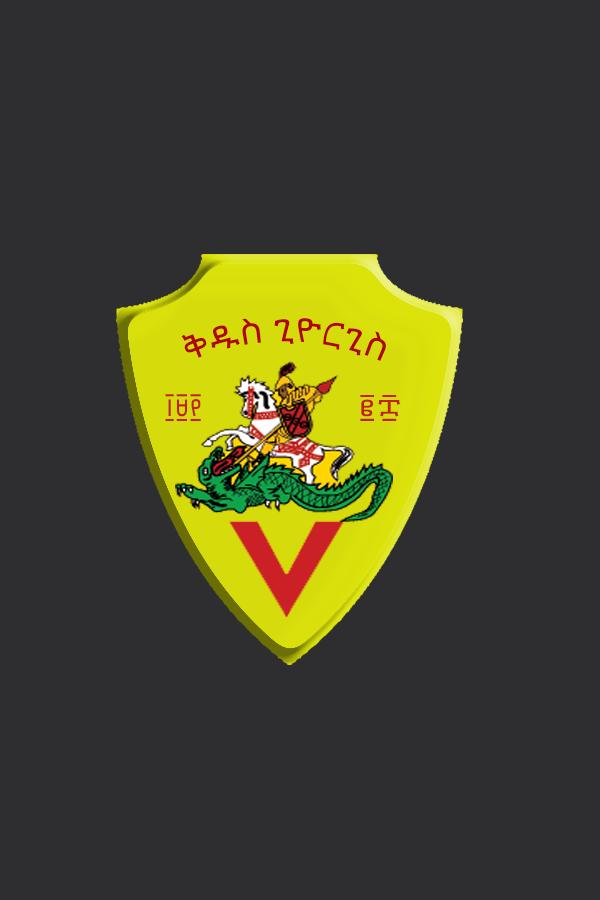 St.George FC Logo by Havokmesfin