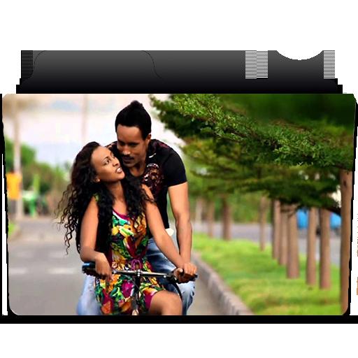 Ethiopian Film Folder Icon 22 by Havokmesfin