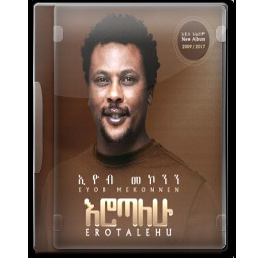 Eyobe Mekonnen new album icon by Havokmesfin