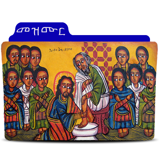 Ethiopian ortodox mezmur folder icon by Havokmesfin