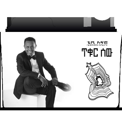 TeddyTekurSewe6 folder icon by Havokmesfin