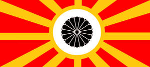 Flag of the Neo-Japanese Empire