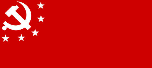 Flag of the Chinese Maoist Republic