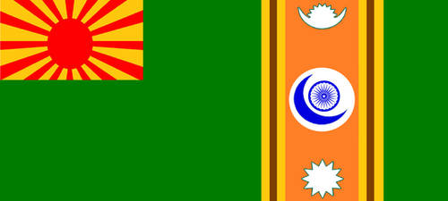 Flag of the Indian Union (Square of Struggle)