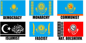 Alternate Flags of Kazakhstan