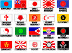 *SUPER-DELUXE* Alternate Flags of Japan