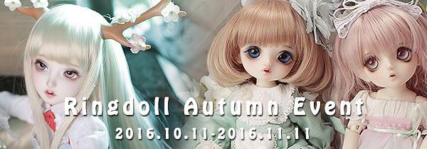Ringdoll Autumn Event