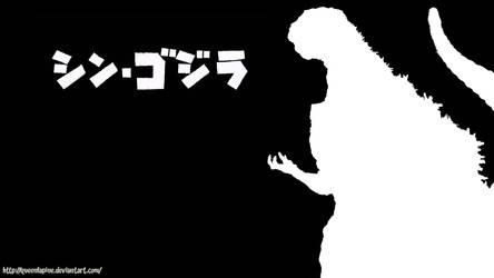 Shin Godzilla by QueenLapine