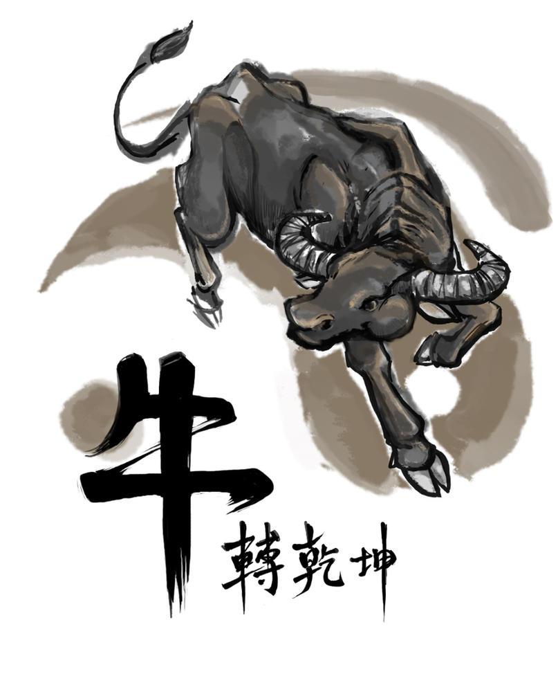 ox by k-hots