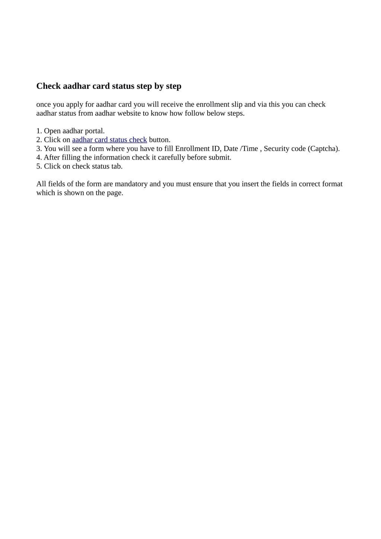lost aadhar card online