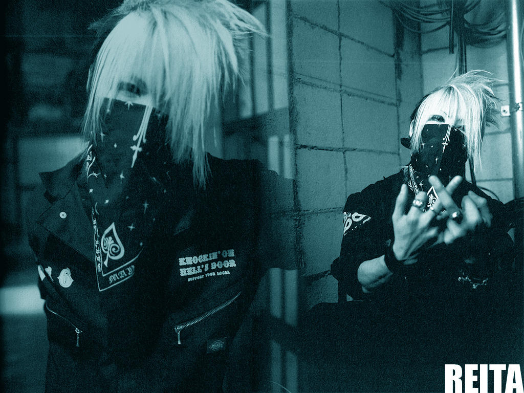 yummy reita by mikanrock