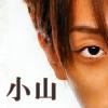Koyama - Icon 5 by YumiPi