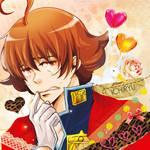 Yumihiko by soak1111