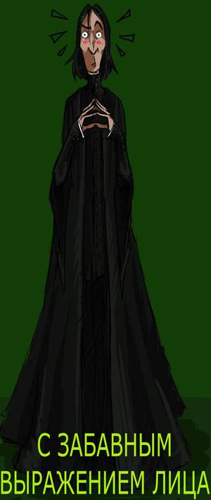 different portrait of Snape01