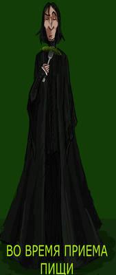 different portrait of Snape02