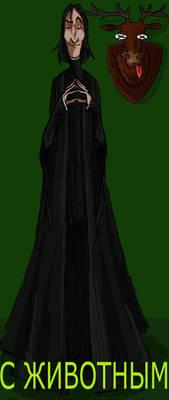 different portrait of Snape03