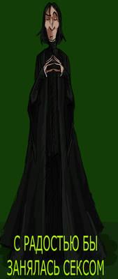 different portrait of Snape05