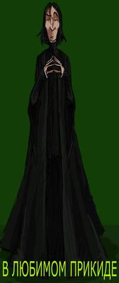 different portrait of Snape06