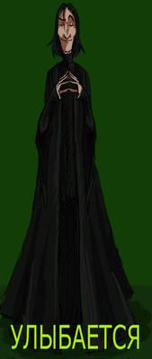 different portrait of Snape08