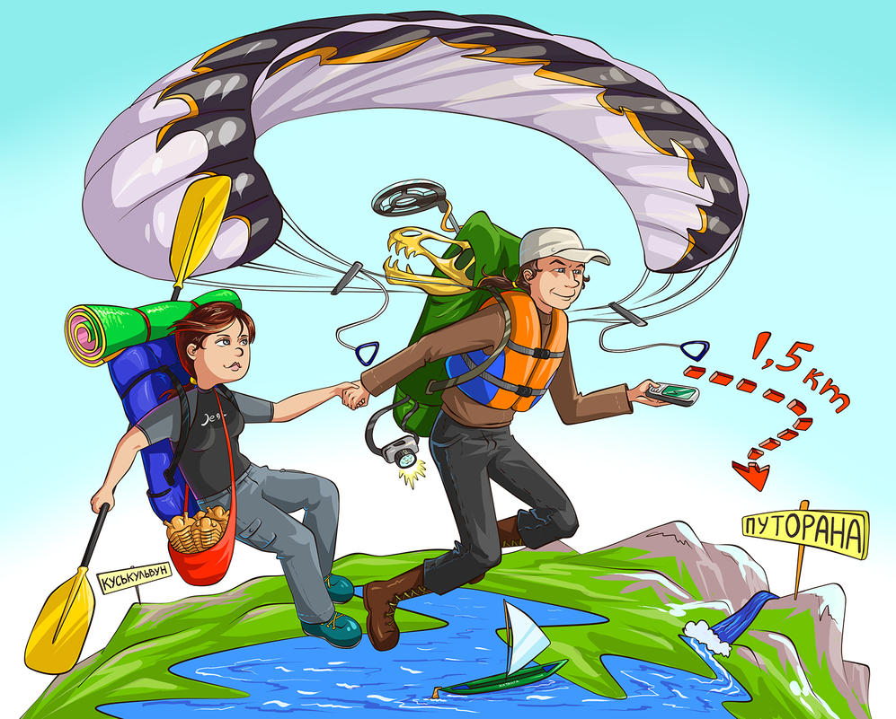 Adventure by kissyushka