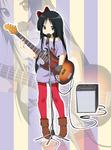 Mio - Listen