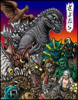 Nakajima's Legacy by AlmightyRayzilla