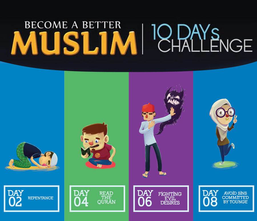 Become A Better Muslim in 10 Days