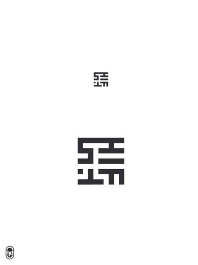 SHIFT logo by tomasbrechler
