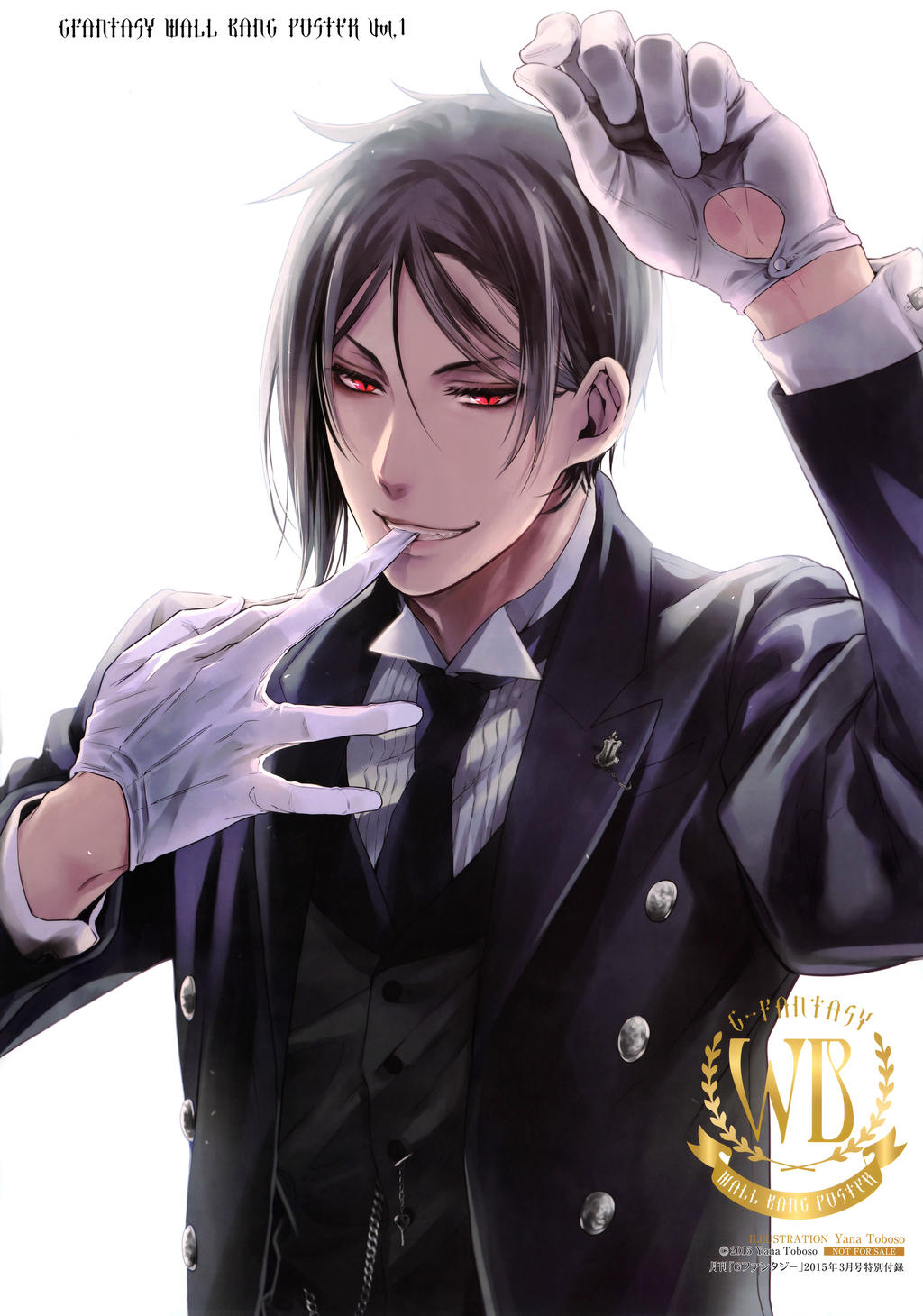 Sebastian Michaelis x Reader Lemon [LONG] by CurryKitten on